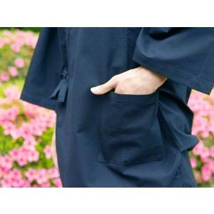 作務衣 男性用 特注の足首ゴム式 メンズ  おしゃれ さむえ 日本製|fuwari|12