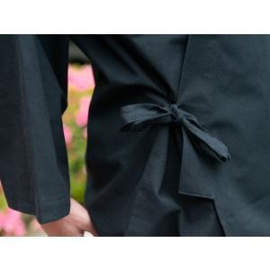 作務衣 男性用 特注の足首ゴム式 メンズ  おしゃれ さむえ 日本製|fuwari|13