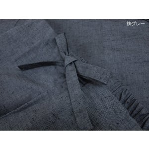 作務衣 男性用 特注の足首ゴム式 メンズ  おしゃれ さむえ 日本製|fuwari|17
