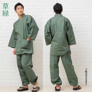 作務衣 男性用 特注の足首ゴム式 メンズ  おしゃれ さむえ 日本製|fuwari|06