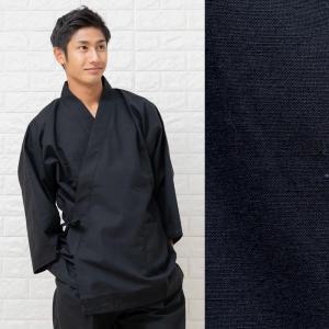 作務衣 男性用 特注の足首ゴム式 メンズ  おしゃれ さむえ 日本製|fuwari|09