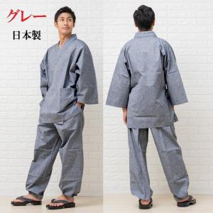 作務衣 男性用 特注の足首ゴム式 メンズ  おしゃれ さむえ 日本製|fuwari|10