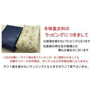 子供 ちゃんちゃんこ ポンチョ 袖なし半纏 男の子 女の子 日本製 90 100 110|fuwari|08