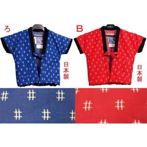 子供 ちゃんちゃんこ ポンチョ 袖なし半纏 男の子 女の子 日本製 90 100 110|fuwari|04