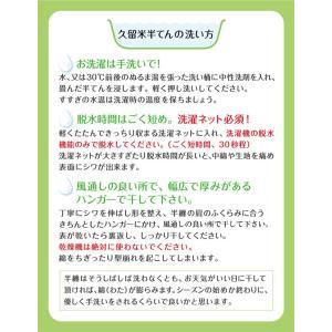 子供 ちゃんちゃんこ ポンチョ 袖なし半纏 男の子 女の子 日本製 90 100 110|fuwari|07