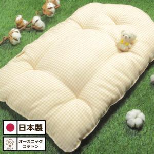 トッポンチーノ(本体のみ)|オーガニックコットン|日本製|未開封返品保証||fuwarico