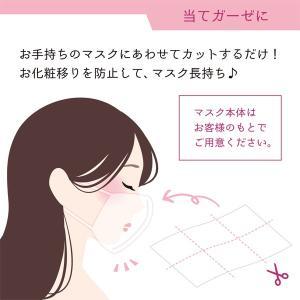 ガーゼ 生地 カットガーゼ 日本製 6枚入り3袋セット 綿100% マスク当てガーゼ|fuzei-kyoto|04