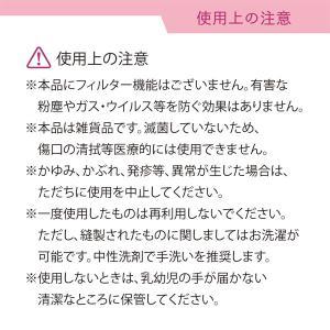 ガーゼ 生地 カットガーゼ 日本製 6枚入り3袋セット 綿100% マスク当てガーゼ|fuzei-kyoto|05
