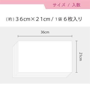 ガーゼ 生地 カットガーゼ 日本製 6枚入り3袋セット 綿100% マスク当てガーゼ|fuzei-kyoto|07