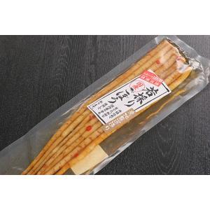 若採り里ごぼう(醤油漬) 180g|fuzi-tokusann