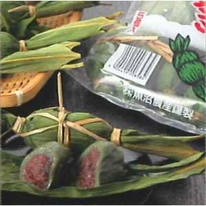 笹だんご 5個入り 1袋 fuzi-tokusann