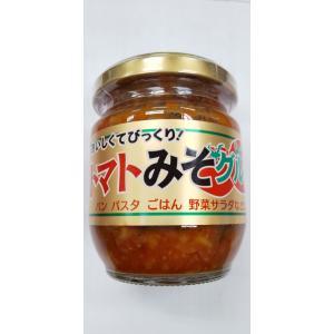 トマトみそグルメ 200g入|fuzi-tokusann