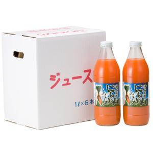 にんじんジュース ミックス 1000ml 6本|fuzi-tokusann