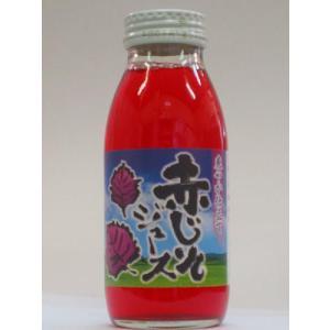 赤じそジュース 200ml|fuzi-tokusann