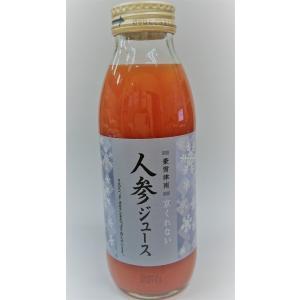 京くれない人参ジュース 350ml|fuzi-tokusann