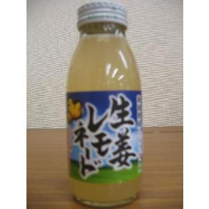 生姜レモネード 200ml|fuzi-tokusann