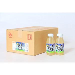 生姜レモネード 200ml 20本|fuzi-tokusann