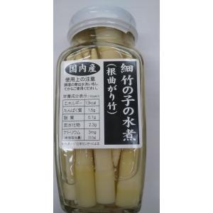 国内産 細竹の子の水煮 250g(瓶入)|fuzi-tokusann