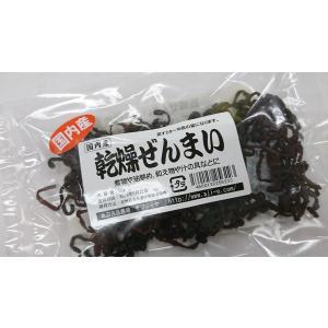国内産 乾燥ぜんまい 50g袋入|fuzi-tokusann
