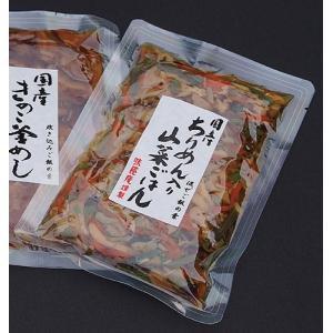 混ぜご飯の素 ちりめん入り山菜 160g|fuzi-tokusann