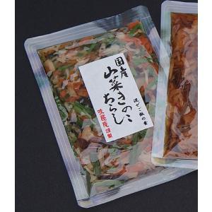 混ぜご飯の素 山菜きのこちらし 160g|fuzi-tokusann