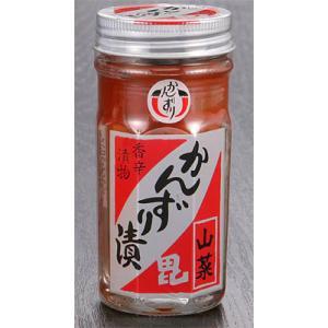 かんずり 山菜入り 70g|fuzi-tokusann