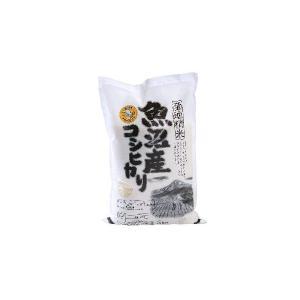 魚沼産・津南町認証米 魚沼産コシヒカリ 5kg|fuzi-tokusann