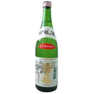 吟醸酒 霧の塔 720ml|fuzi-tokusann