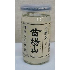 清酒 本醸造 苗場山 180mlカップ|fuzi-tokusann