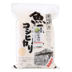 魚沼産コシヒカリ 5kg|fuzi-tokusann