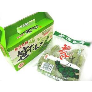 笹だんご 10個入り(5個入×2袋) fuzi-tokusann