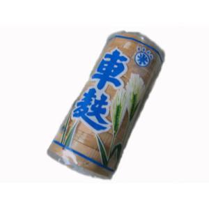 焼麩 15枚入|fuzi-tokusann