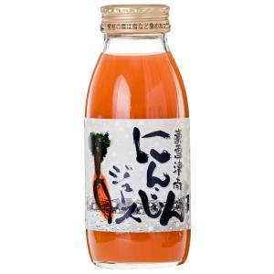 豪雪津南にんじんジュース 200mlの商品画像|ナビ