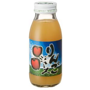 りんごジュース 200ml|fuzi-tokusann