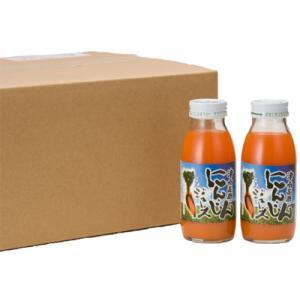 にんじんジュース ミックス 200ml 20本|fuzi-tokusann