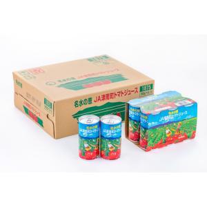 JA津南トマトジュース 30缶|fuzi-tokusann
