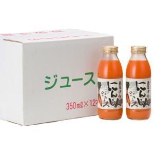 にんじんジュース 98% 350ml 12本|fuzi-tokusann