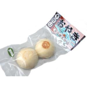 おやき【野沢菜】 100g×2個入|fuzi-tokusann