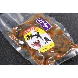 みそ漬け なす 250g|fuzi-tokusann