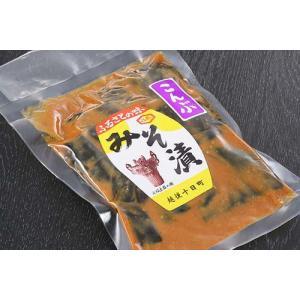 みそ漬け こんぶ 150g|fuzi-tokusann