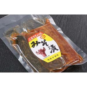 みそ漬け ミックス 250g|fuzi-tokusann