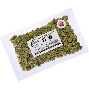 打豆(青豆) 200g|fuzi-tokusann