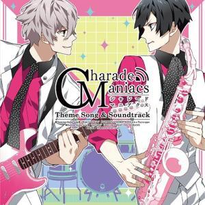 CharadeManiacs 主題歌&サウンドトラック 限定盤/在庫有