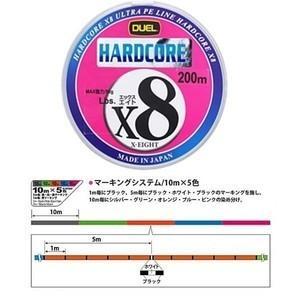 DUEL デュエル ハードコア X8 200m 0.8号 16LB 10m×5色分け H3261