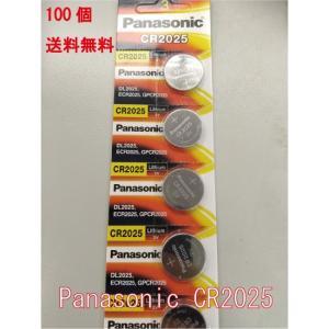 CR2025 100個  Panasonic リチウム電池 fwsotre