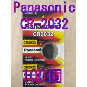 CR2032 100個  Panasonic パナソニック リチウム電池 fwsotre
