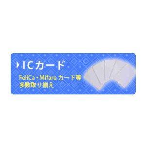 ★送料無料★FeliCa Lite-S カード(ICC-FNLS) 2枚 (郵便配送) fwsotre