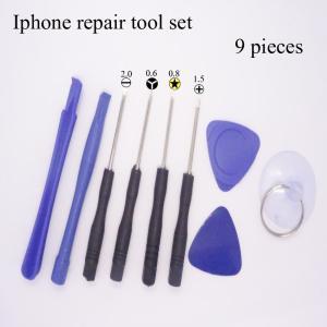 携帯修理工具セット 分解/交換用ツールキット スマホ用 (普通郵便配送)|fwsotre