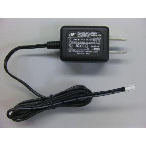 サン電子RXシリーズ対応 ACアダプタ(3A-12RWU12-020互換電源)(郵便/DM便配送)|fwsotre