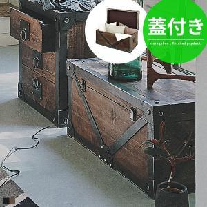 ■サイズ  ・本体:幅82cm×奥行44cm×高さ40cm  ■材質  ・天然木(杉) ・繊維板(M...
